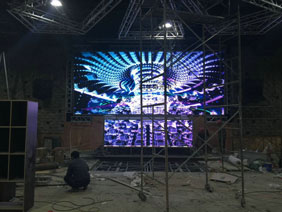 Yinchuan One Mansion Bar LED full color screen